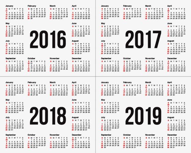 日历挂历日期台历20172017年历2017年2017台历