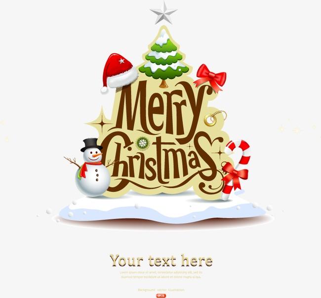 手绘圣诞礼物素材