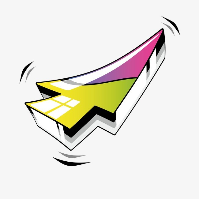 卡通立体箭头png素材-90设计