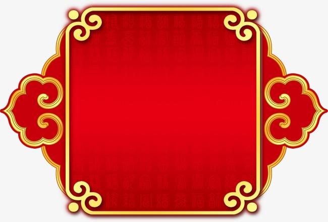 红色底纹边框,淘宝素材