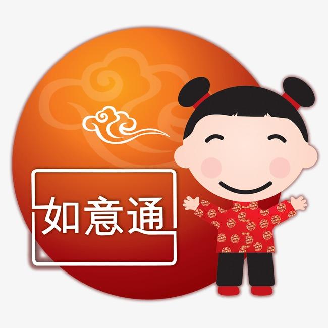 中国风娃娃