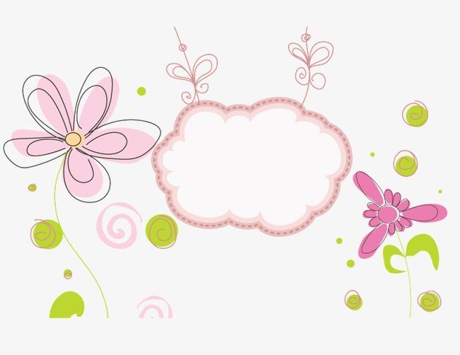 卡通小清新花纹边框装饰矢量图