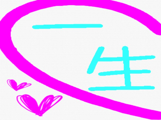 心形蝴蝶一生素材图片免费下载_高清png_千库网(图片