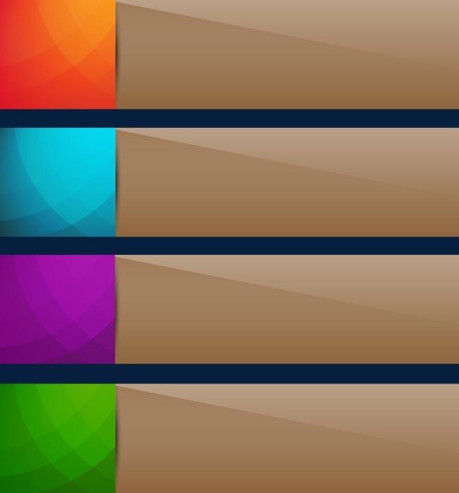 立体小标题【高清装饰元素png素材】-90设计