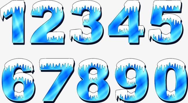拉伯数字的艺术字_阿拉伯艺术数字