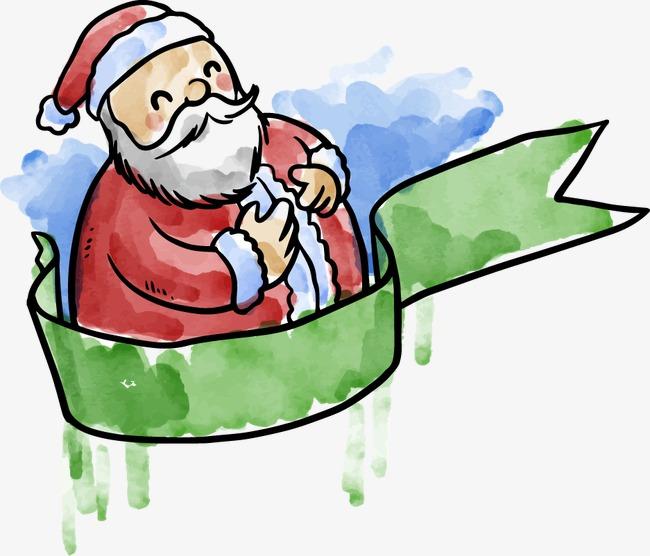 水彩手绘圣诞老人飘带
