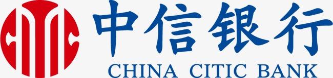 中信银行logo素材图片免费下载_高清装饰图案psd_千库