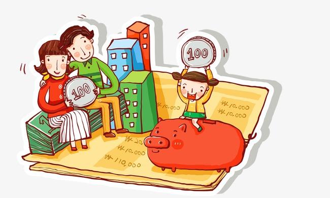 卡通手绘 一家人