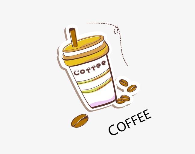 手绘卡通咖啡png素材-90设计