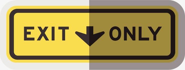本次道路标志作品为设计师扬帆美术(2创作,格式为png,编号为 15844094图片