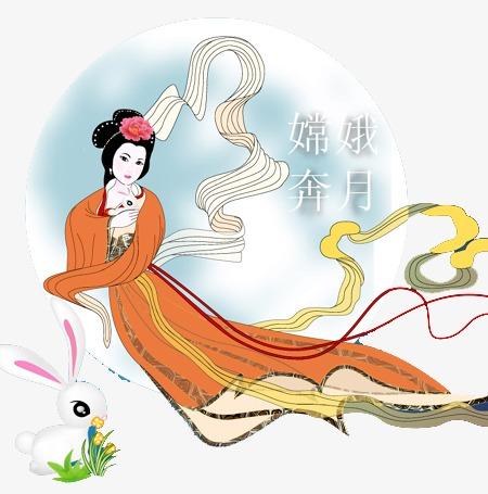 彩绘画 嫦娥 卡通 可爱 玉兔 小白兔 兔子 月亮 月圆 中秋佳节 七夕图片