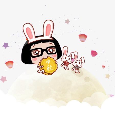 中秋节吃月饼艺术图案