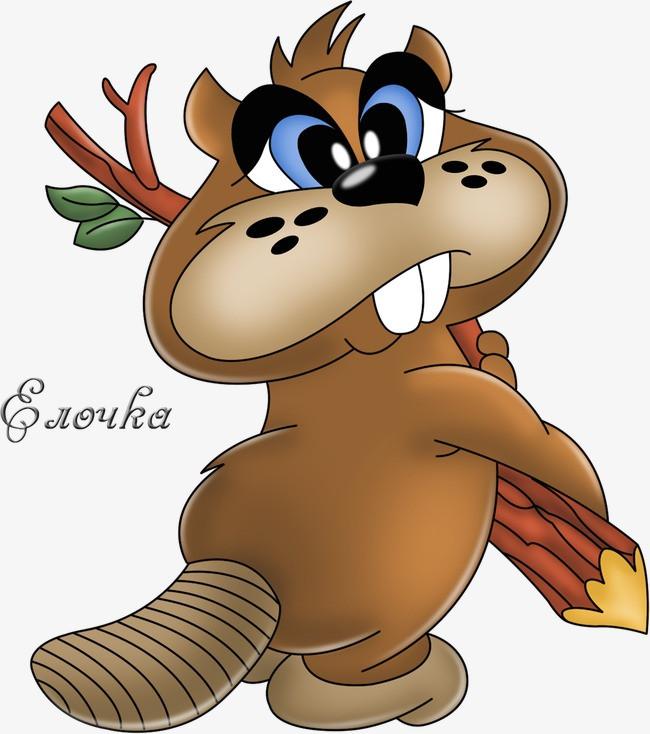 卡通 动物 海狸鼠             此素材是90设计网官方设计出品,均做