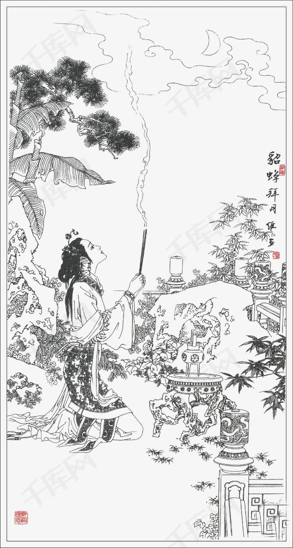 工笔白描仕女人物素材图片免费下载 高清装饰图案png 千库网 图片编号3191967图片