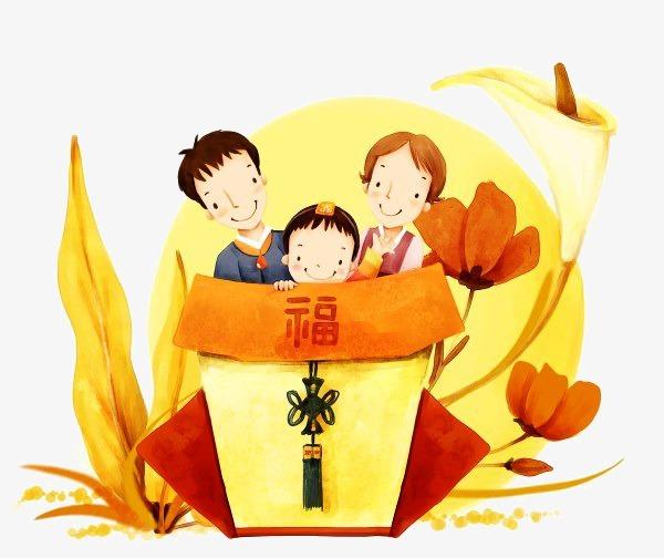 图片 中秋节活动 > 【png】 中秋节  分类:手绘动漫 类目:其他 格式:p