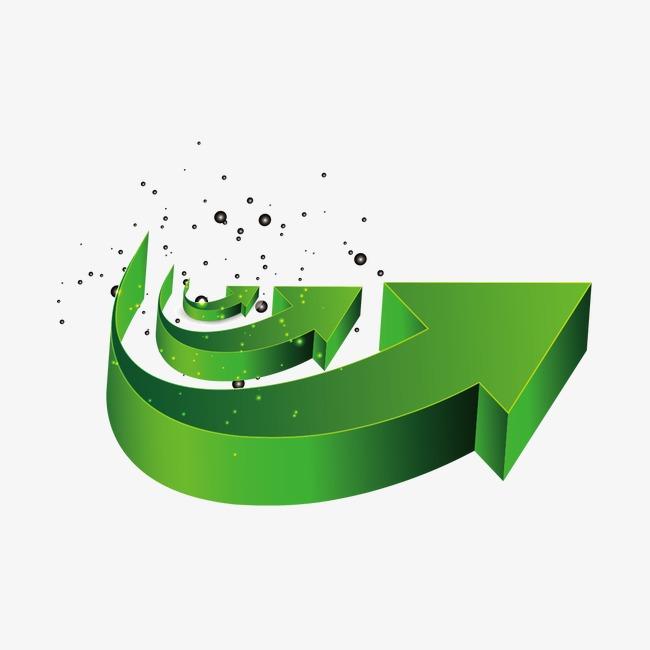 绿色立体箭头png素材-90设计