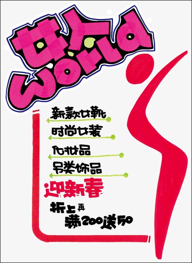 校园pop海报手绘图片a4