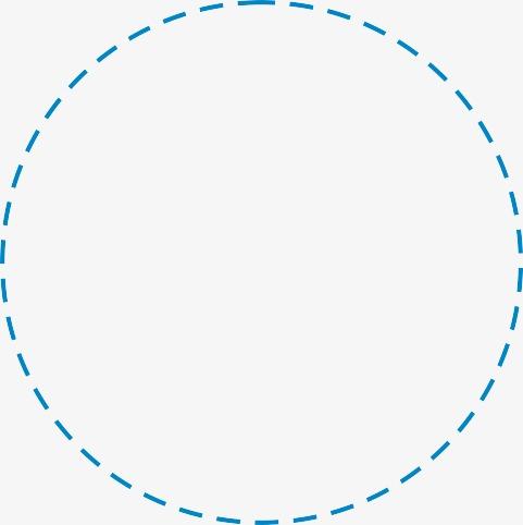 虚线 圆圈 圆形虚线 圆圈 圆形免扣素材