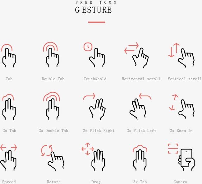 手势图标素材手绘icon图标手势点击放大左右切换移动扫描手指-手势图
