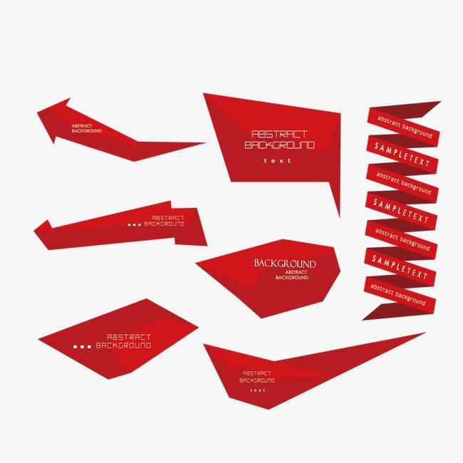 红色箭头和装饰素材