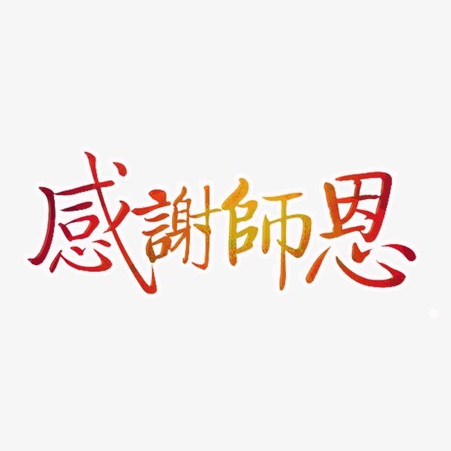 logo logo 标志 设计 矢量 矢量图 素材 图标 650_650