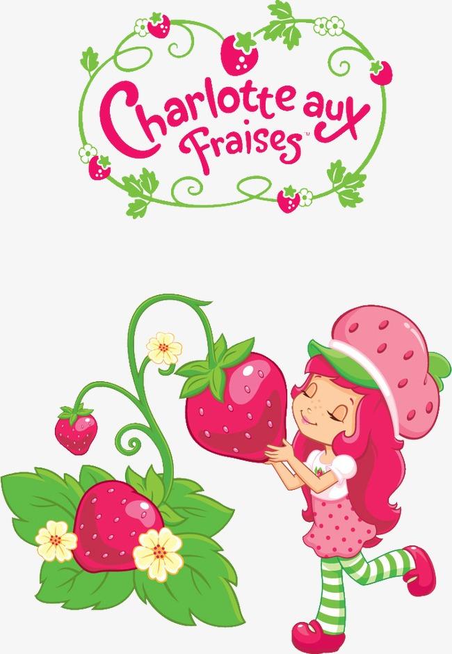 图片 草莓牛奶 > 【png】 草莓女孩  分类:手绘动漫 类目:其他 格式