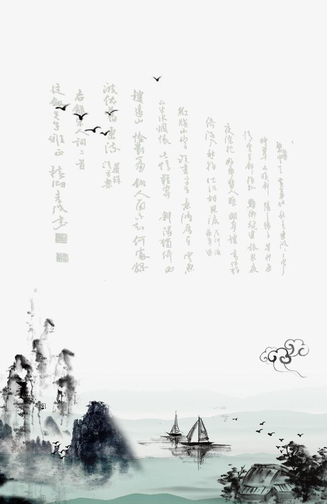 镇魂手绘壁纸 古风