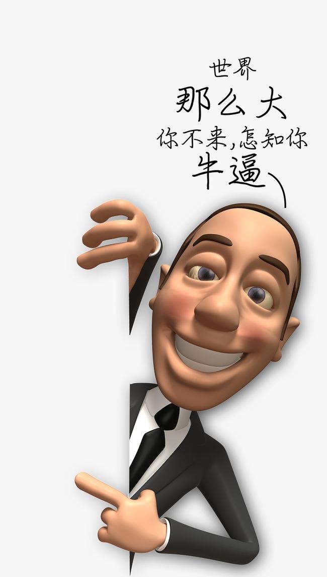 招聘文案素材图片免费下载_高清卡通手绘psd_千库网