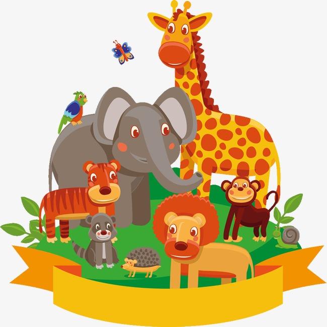 尺寸:1000*1000 90设计提供高清png手绘动漫素材免费下载,本次动物园