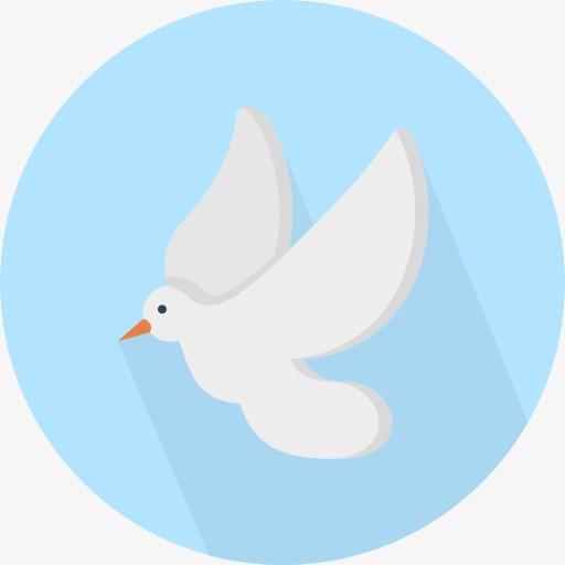 图片 > 【png】 飞翔的白鸽  分类:手绘动漫 类目:其他 格式:png 体积