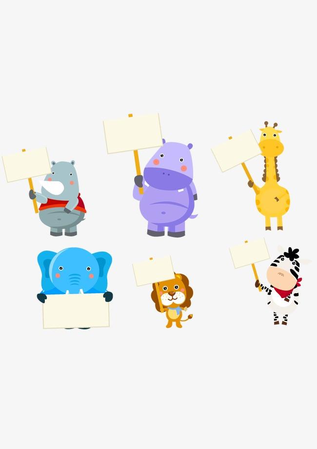 可爱卡通动物手举牌插画03——矢量素材图片