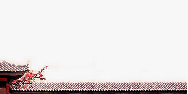 屋檐矢量图_屋檐png素材-90设计图片