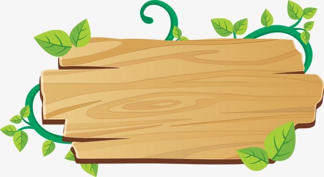 矢量木板树叶留言板【高清装饰元素png素材】-90设计图片