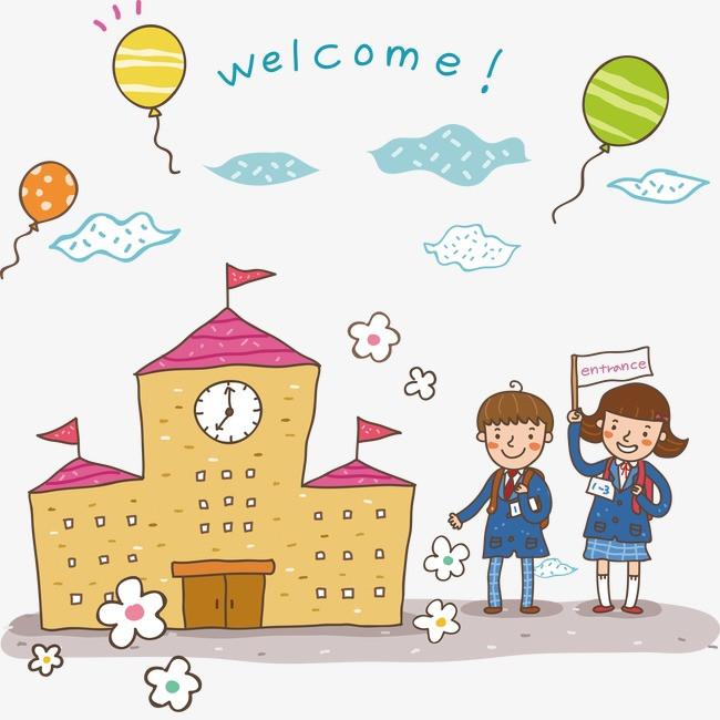 幼儿园开学海报