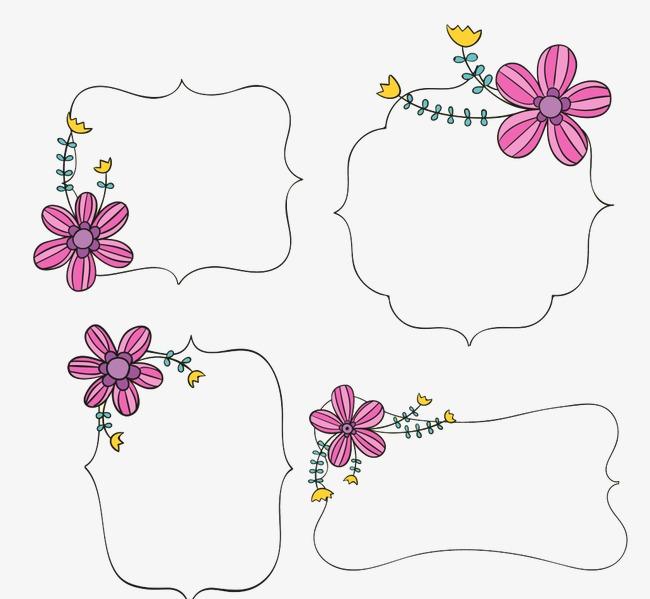 手绘花朵边框贴纸
