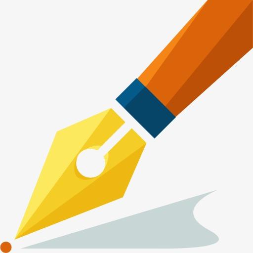 钢笔 卡通 笔尖             此素材是90设计网官方设计出品,均做图片