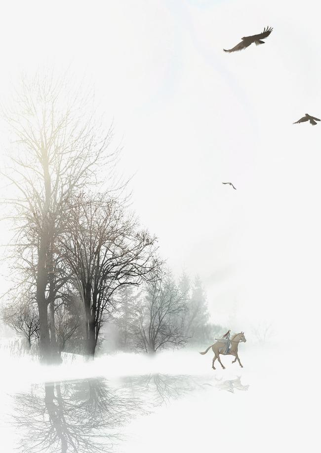 唯美古风手绘插画冬日树林中国风彩色水墨画水彩画风景落花流水山