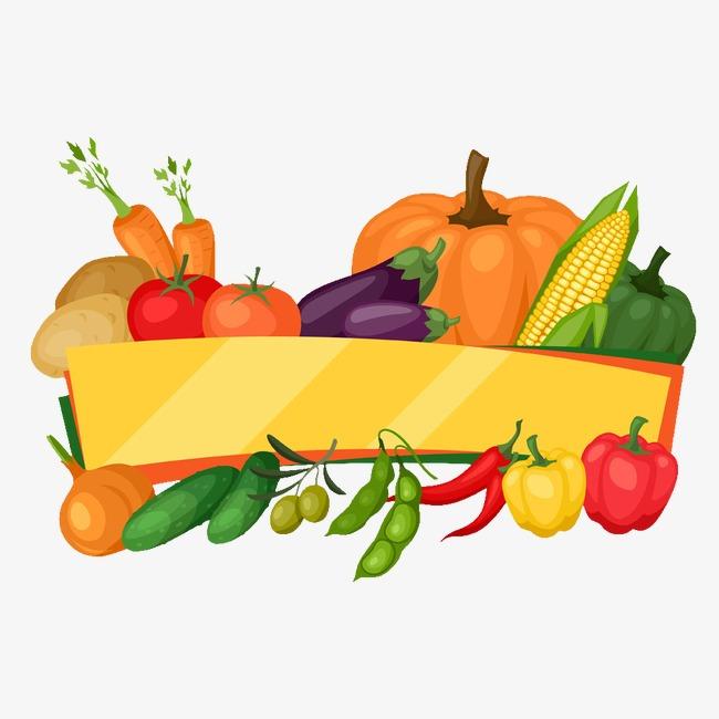 彩色卡通蔬菜