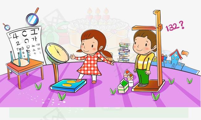 手绘儿童学习元素手绘儿童学习元素称体重提约克体检卡通量身高-手