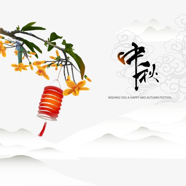 中秋节手绘元素设计
