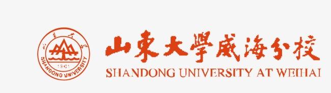 山东大学威海分校logo