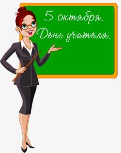 讲课的老师图片