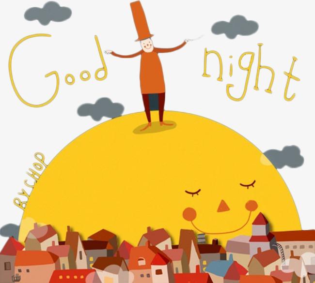 卡通晚安月亮图片