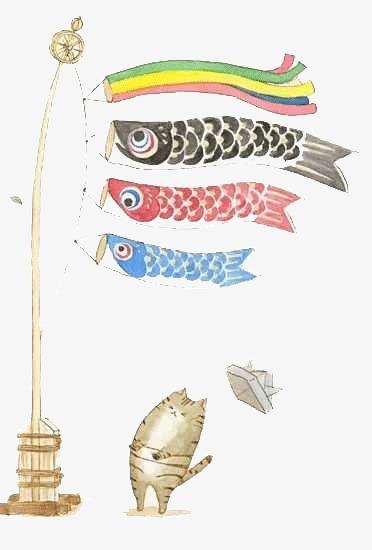 手绘 猫 鱼 彩色 创意             此素材是90设计网官方设计出品图片