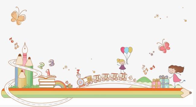 儿童背景_矢量儿童游乐场png素材-90设计图片