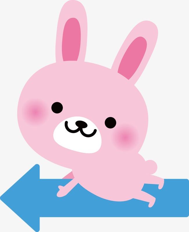 粉色卡通小兔可爱