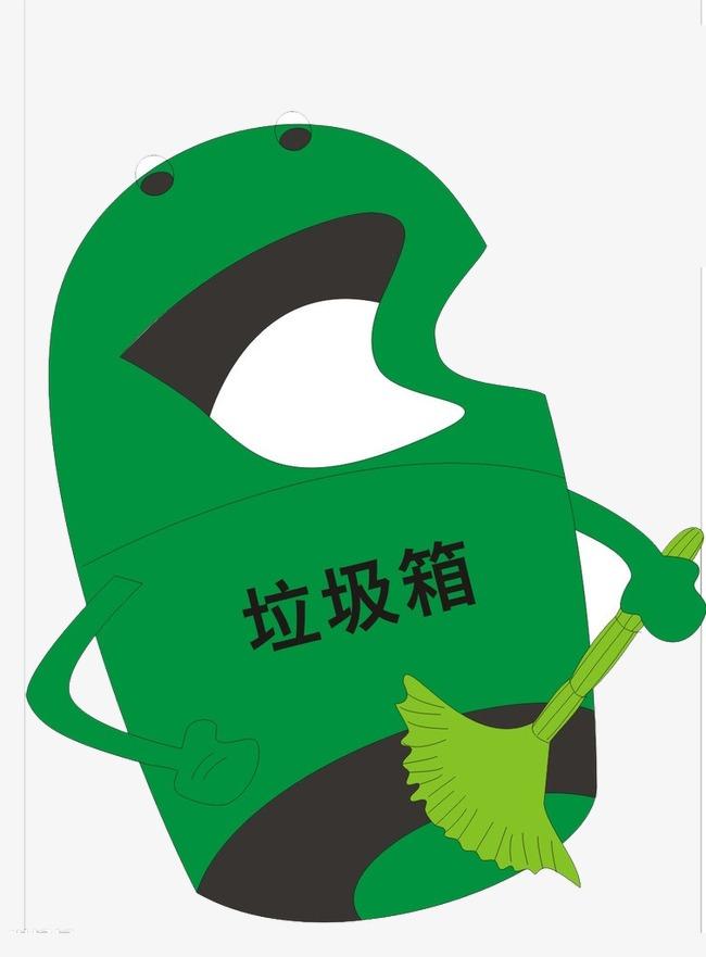 图片 分类垃圾桶 > 【png】 垃圾桶  分类:手绘动漫 类目:其他 格式:p