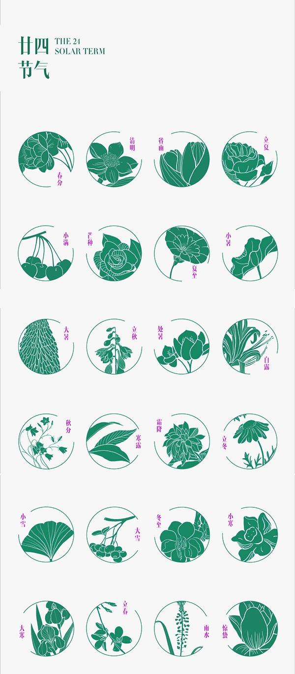手绘24节气 荷花 莲花 荷叶 中国风 青色             此素材是90