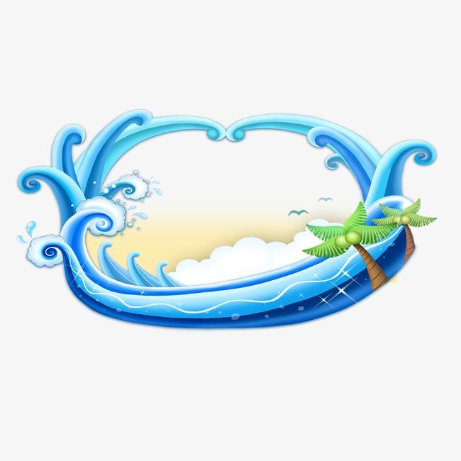 蓝色海洋边框花边免费下载