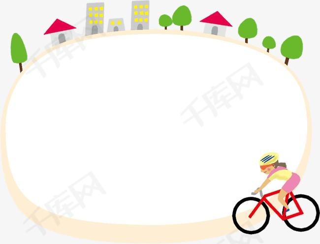 可爱卡通边框小房子装饰素材图片免费下载_高清边框纹理png_千库网